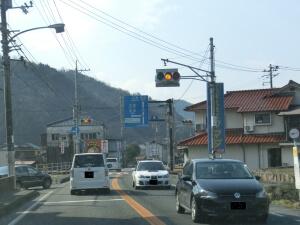 東広島バイパス1