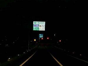 アクセス道路2