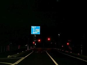 アクセス道路3