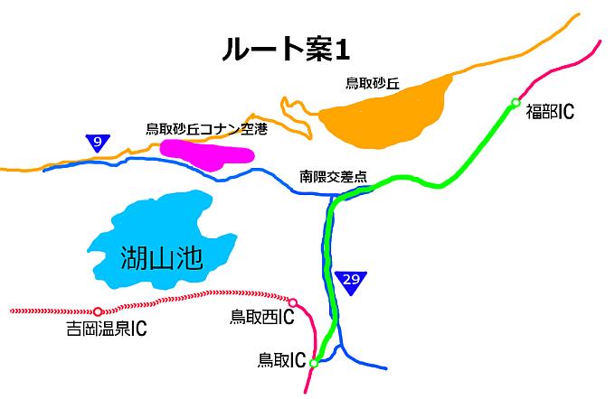 鳥取豊岡宮津道ルート案1