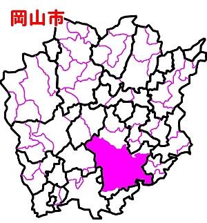 岡山市位置