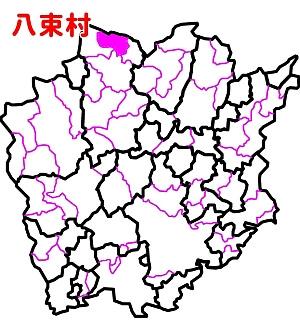 八束村位置図