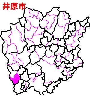 井原市位置図