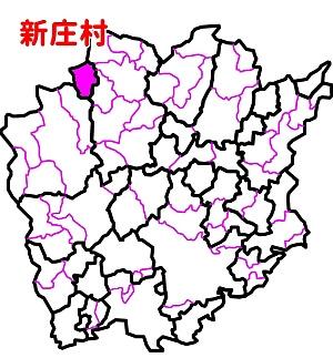 新庄村位置図