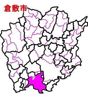 倉敷市位置図