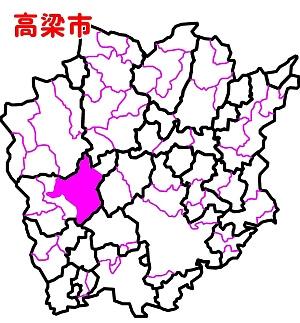 高梁市位置