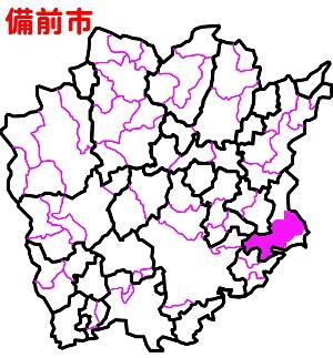 備前市位置図