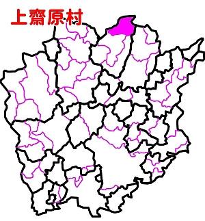 上齋原村位置図