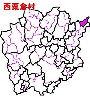西粟倉村位置図