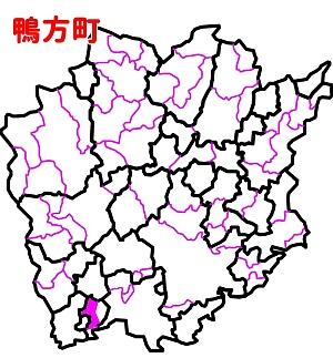 鴨方町位置図