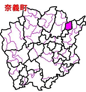奈義町位置図